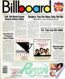5 Jul. 1986
