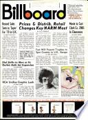 13 Mar 1971