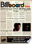 25 Jul. 1970